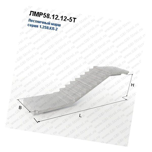 Лестничный марш ЛМП57.11.14-5-3